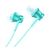 Вакуумные наушники (гарнитура) Xiaomi Mi In-Ear Headphones Basic Blue (голубые) / Xiaomi Piston Basic